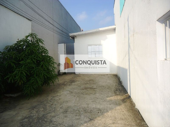 Ref.: 259500 - Casa Em Sao Paulo, No Bairro Mirandopolis - 2 Dormitórios