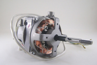 Motor De Ventilador Mondial 40cm 127v
