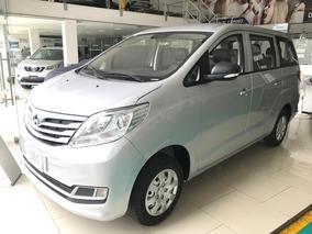 Changan S-50 2019