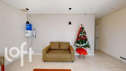 Apartamento - Ap11291 - 69274372