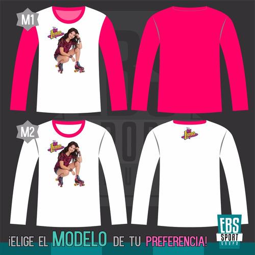 Camiseta De Baño Niña Soy Luna Doctora Juguetes Frozen