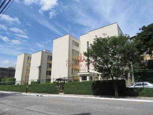 Imagem 1 de 5 de Apartamento Com 2 Dormitórios À Venda, 53 M² Por R$ 307.000,00 - Freguesia Do Ó - São Paulo/sp - Ap0671