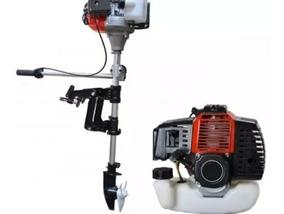 Motor Barco Popa Caiaque Rabeta Vertical Siga Tools 3hp