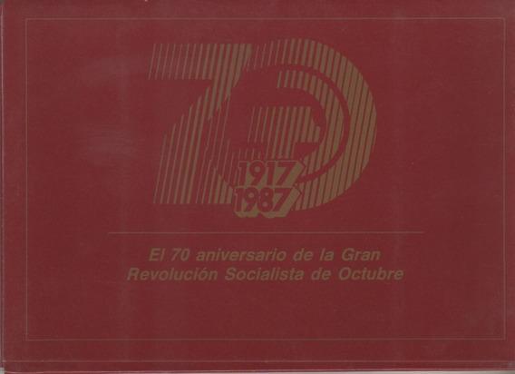 10 Postales 70 Aniversario De La Revolucion Socialista 1987