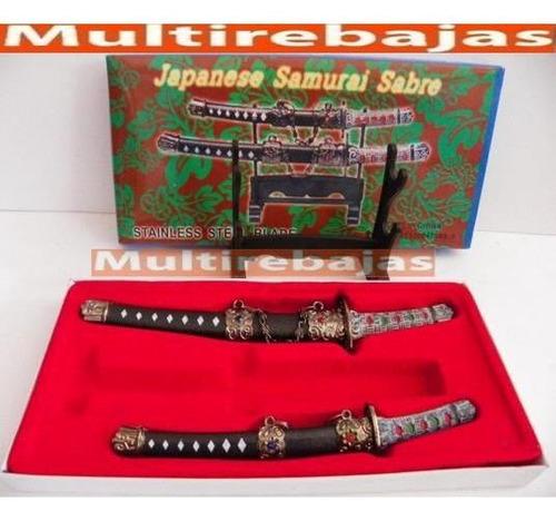 Imagen 1 de 4 de Hermosa Coleccion Espadas Chinas Para Coleccionar
