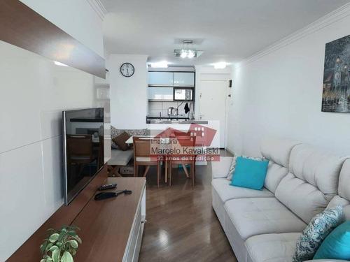 Apartamento Com 2 Dormitórios À Venda, 63 M² Por R$ 563.000,00 - Jabaquara - São Paulo/sp - Ap13124