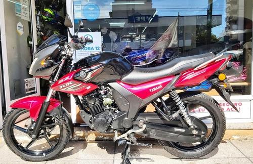 Yamaha  Sz150rr 2016 Supply Bikes