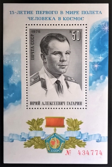 Rusia Personalid, Bloque Yv 110 Gagarin 1976 Mint L13016