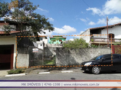Terreno A Venda Em Suzano, Jardim Realce - 0475