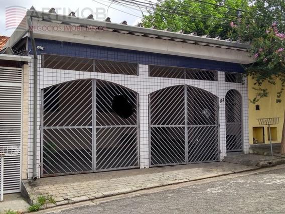 Casa Para Venda, 2 Dormitórios, Super Quadra Morumbi - São Paulo - 2542