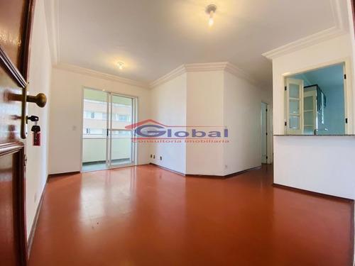 Apartamento Silveira - Gl40471