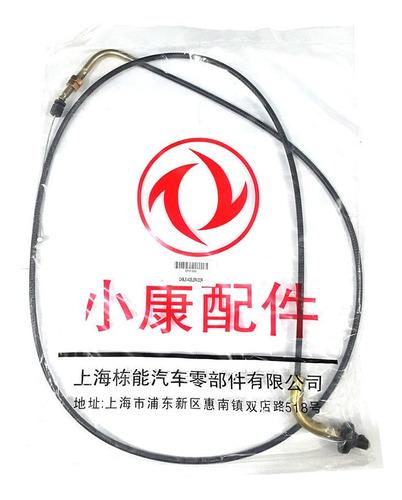 Imagen 1 de 1 de Cable Acelerador Dfsk Serie K