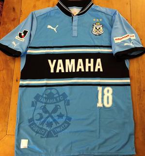 Camisa Jubilo Iwata 2012 Maeda #18 J-league Rara
