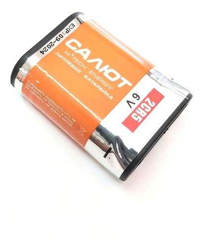 Imagen 1 de 4 de Bateria 2cr5 6v Camaras Equipos Medicos Litio Dermatoscopio