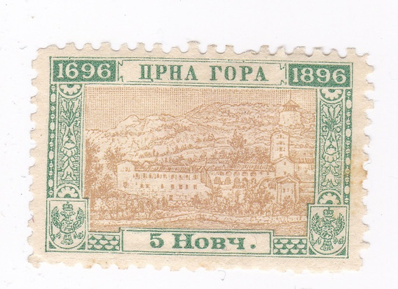Lt418. Sello Postal De Montenegro De 1896.