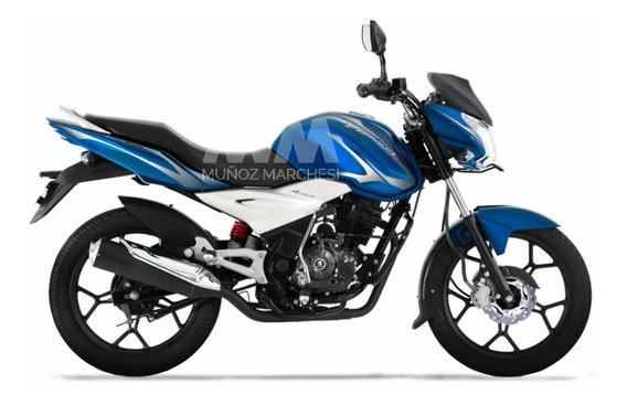 Nueva Bajaj Discover 125 - 0km - Muñoz Marchesi Motos