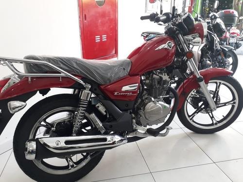 Intruder 125 Suzuki Chopper 150