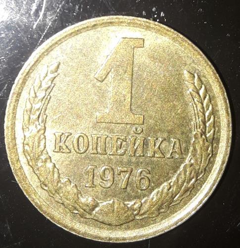 Imagem 1 de 2 de Moeda 1 Konenka Ano 1976cccp União Soviética