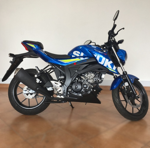 Suzuki Gsx-s150 - Financiación
