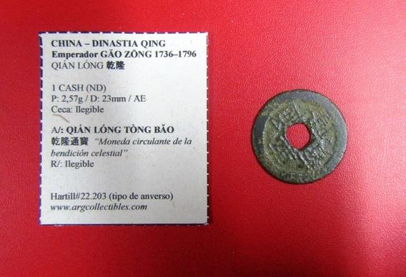 China Moneda 1 Cash Dinastia Qing 1736-1796 Bendición Celestial 06