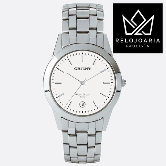 Relógio Orient Quartz Unisex Mbss1004a