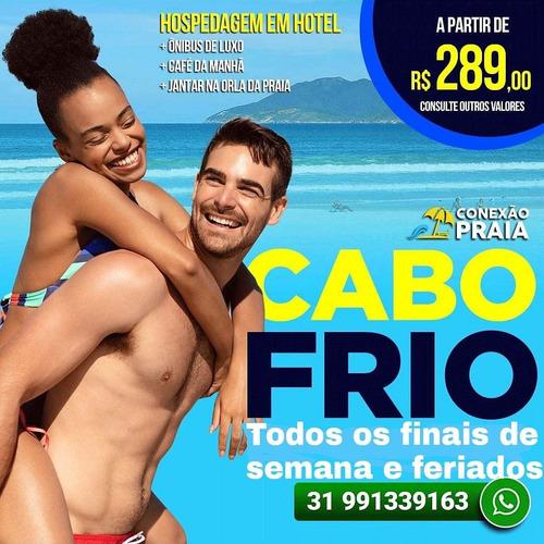Turismo Pacotes De Viagens Para Praia, Cabo Frio!