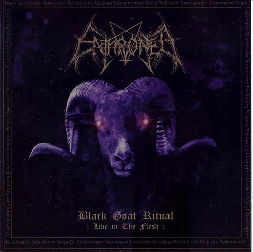 Imagen 1 de 2 de Enthroned - Black Goat Ritual (live In Thy Flesh) - Cd Digi