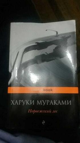 Xapyk¿ Mypakam¿. Libro Ruso