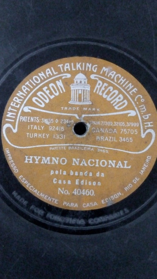 Lp 78 Rpm Casa Edson