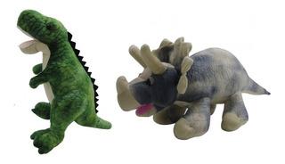 Peluche Dinosaurio Dino Grande 50cm Niños