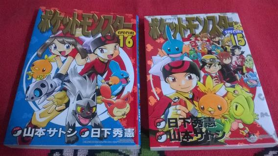 Mangá Japonês Pokemon Special Adventures Volume 15 E 16