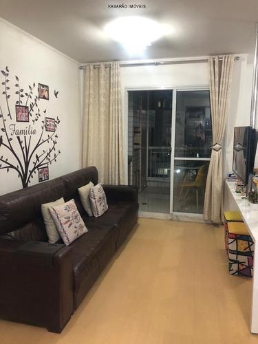 Imagem 1 de 30 de Apartamento Com Excelente Localização E Acabamento Fino * Agende Sua Visita. - Ap00560 - 68412911
