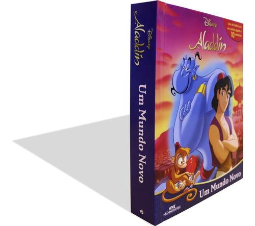 Imagem 1 de 4 de Aladdin  Um Mundo Novo