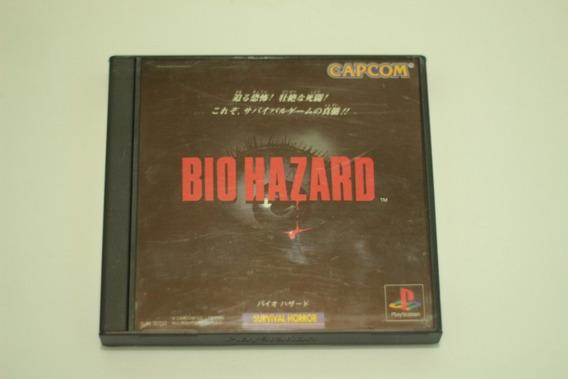 Resident Evil 1 Original Jpn Playstation 1 Ps1 Frete Gratis