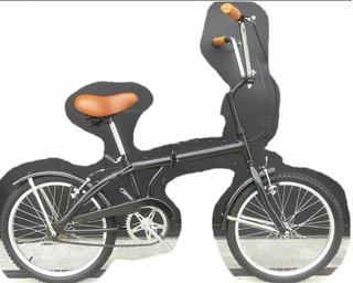 Bicicletas Plegables R20 1 Velocidad Nuevas