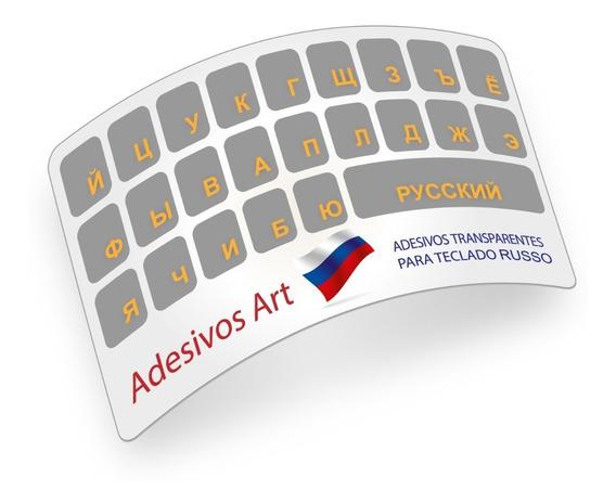 Kit 5 Adesivos P/ Teclado Russo