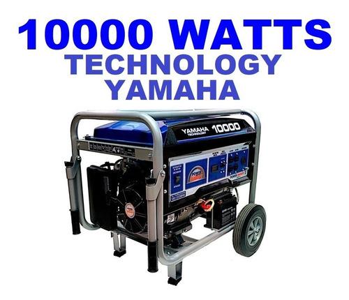 Imagen 1 de 2 de Planta De Luz 10000 Watts Tecnología Yamaha Generador De Luz
