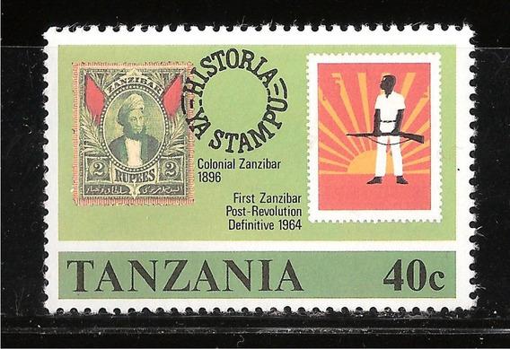 Tanzania - Centenario Muerte Rowland Hill - 1980