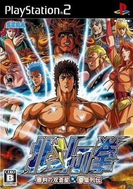 Hokuto No Ken (fist Of The North Star) Ps2