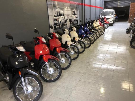 Mondial Max 110 Full Ahora 12 Y Ahora 18 Cuotas.
