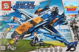 Set Quinjet Definitivo Avengers Endgame Tipo Lego / End Game