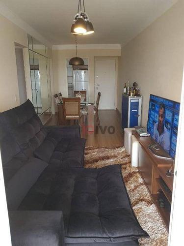 Imagem 1 de 30 de Apartamento À Venda, 69 M² Por R$ 600.000,00 - Vila Brasílio Machado - São Paulo/sp - Ap4547