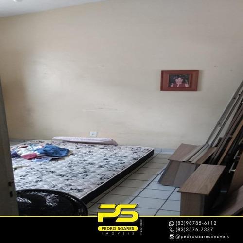 Casa Com 3 Dormitórios À Venda Por R$ 400.000 - Cristo Redentor - João Pessoa/pb - Ca0668