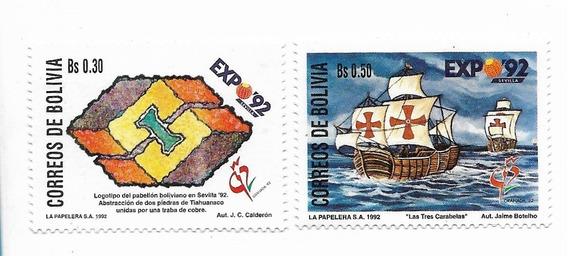 Estampillas Bolivia Año 1992 Descubrimiento De América Mint