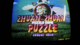 Placa Arcade Puzley