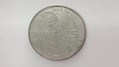 Moneda De 1 Peso 1986