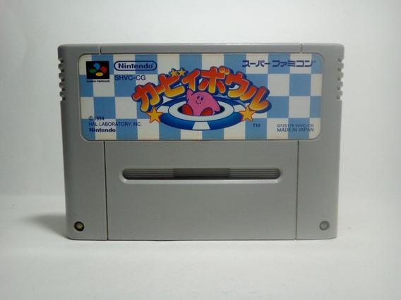 Kirby Bowl ( Kirby