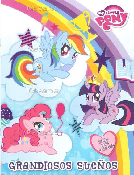 10 Libros Para Iluminar My Little Pony Bolo Fiestas Colorear