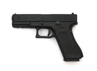 Airsoft Pistola Glock 17 Gen 5 We-tech Negro (sin Marcages)