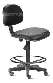 Cadeira Caixa Alta Portaria Recepção Preto Cb01